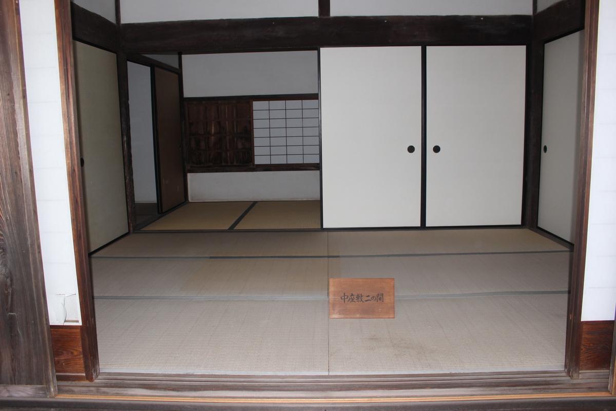 f:id:okuchichibu551:20210305230129j:plain
