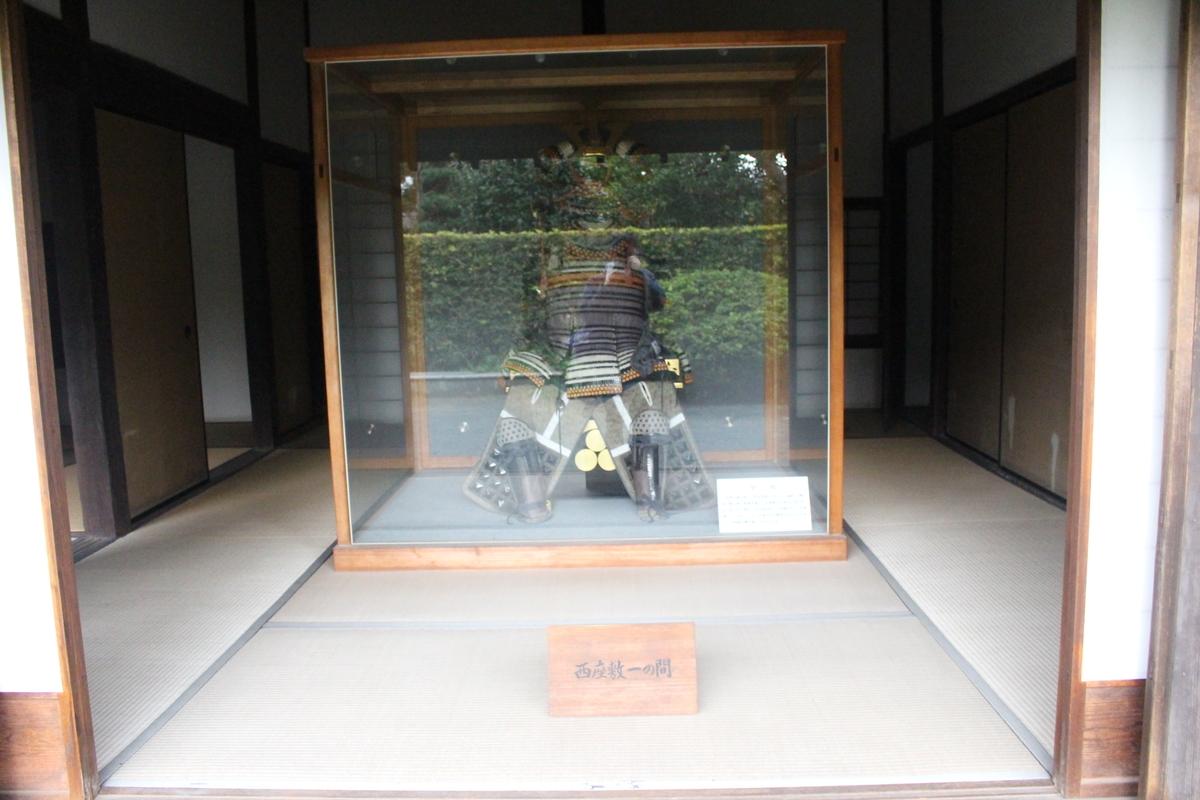 f:id:okuchichibu551:20210305230933j:plain