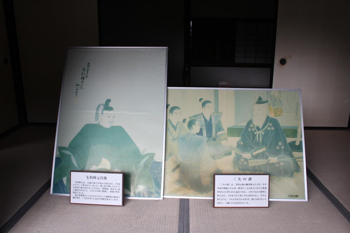 f:id:okuchichibu551:20210305233446j:plain