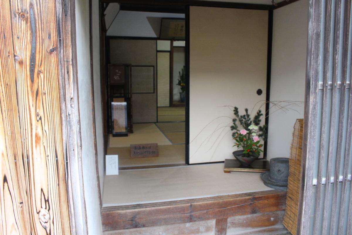 f:id:okuchichibu551:20210306162727j:plain