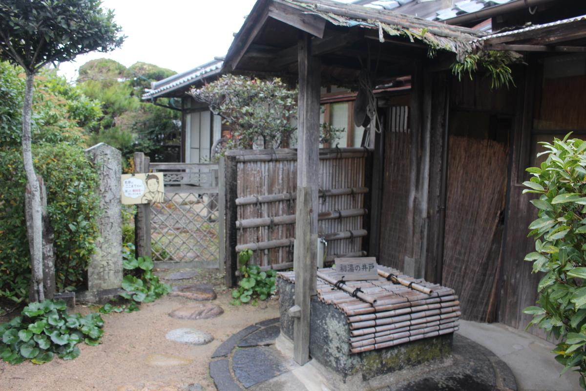 f:id:okuchichibu551:20210306165532j:plain