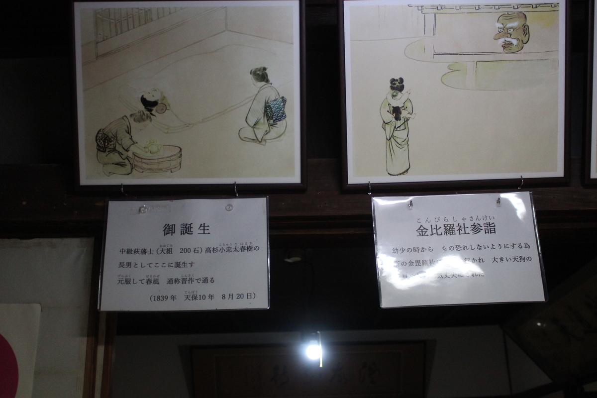 f:id:okuchichibu551:20210306170413j:plain
