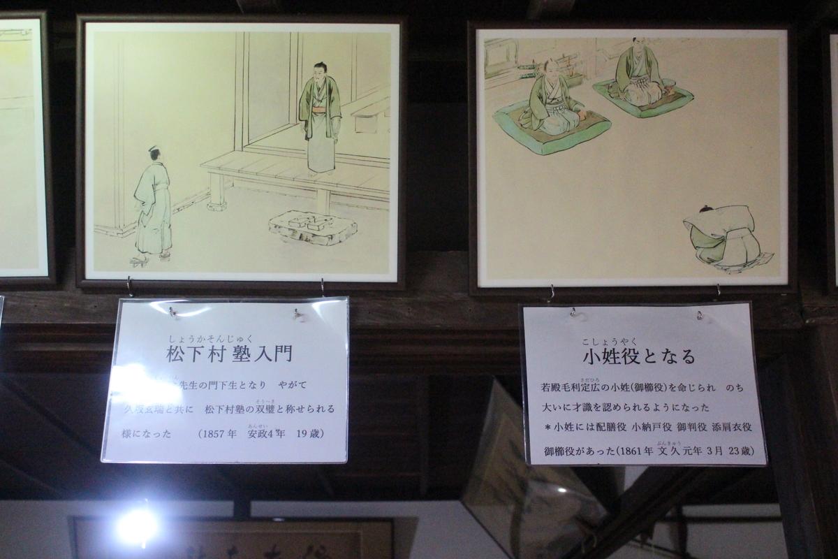 f:id:okuchichibu551:20210306170444j:plain