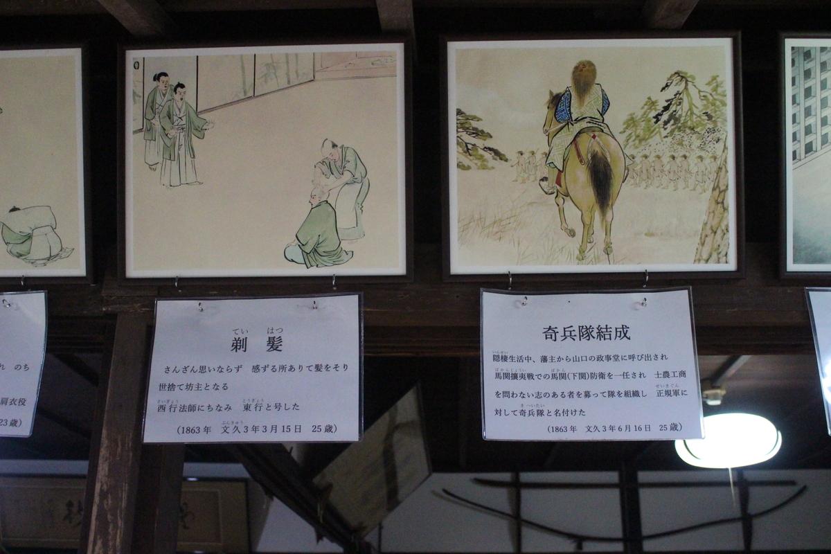 f:id:okuchichibu551:20210306170512j:plain
