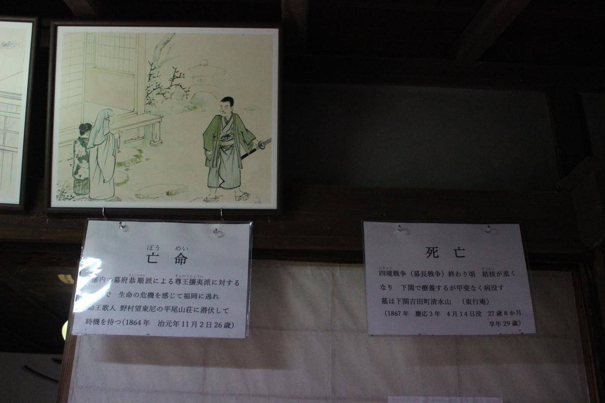 f:id:okuchichibu551:20210306170609j:plain