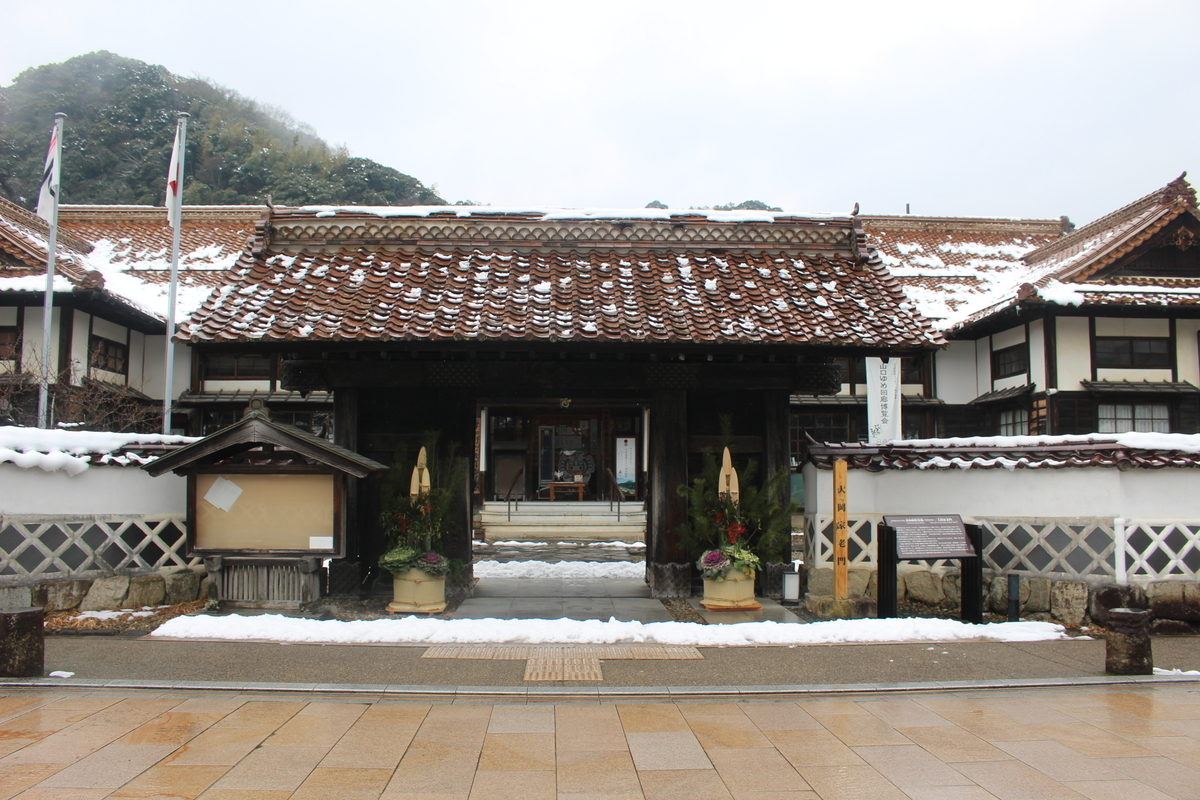 f:id:okuchichibu551:20210307120707j:plain