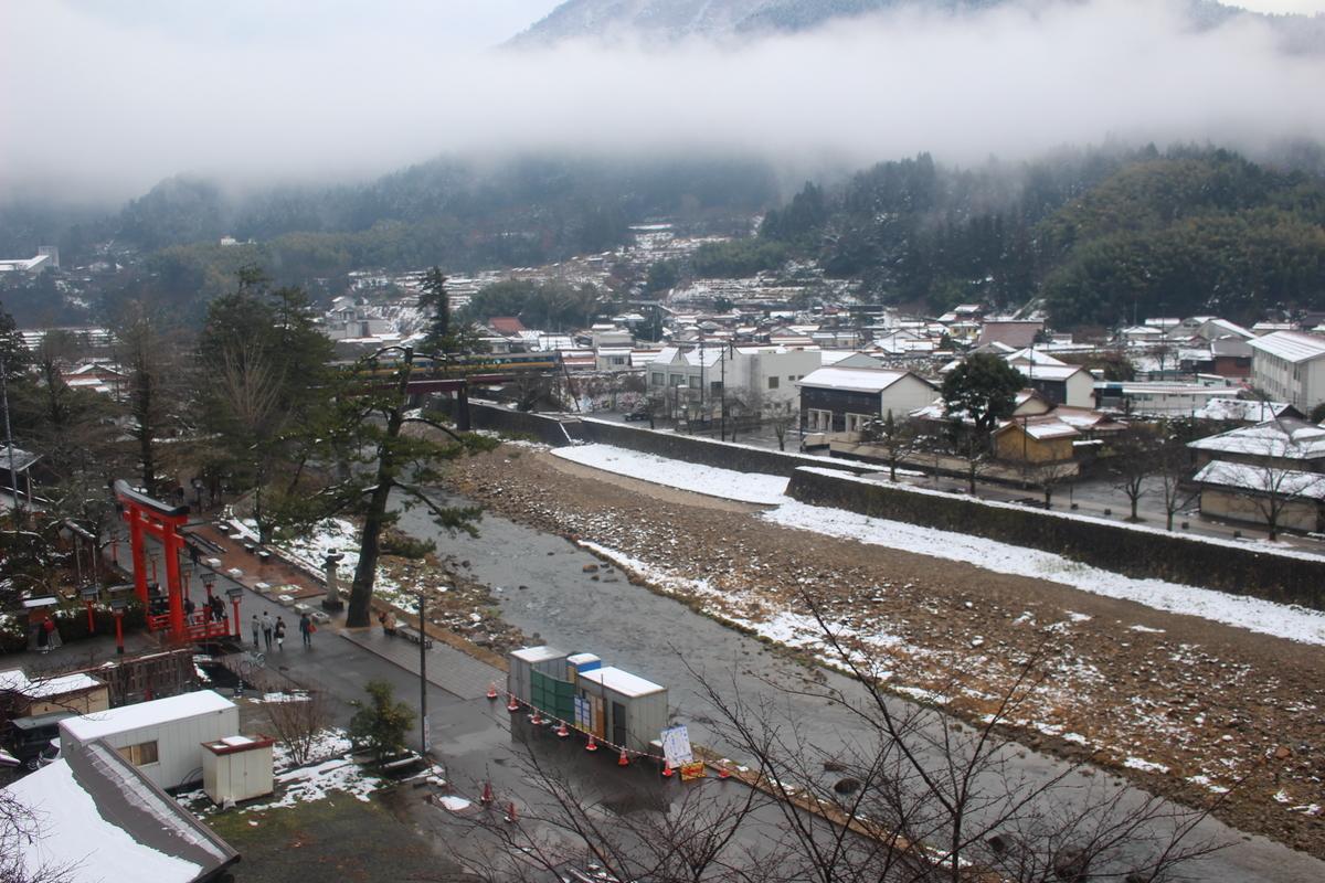 f:id:okuchichibu551:20210307150806j:plain