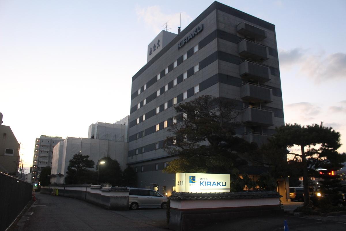 f:id:okuchichibu551:20210307191544j:plain