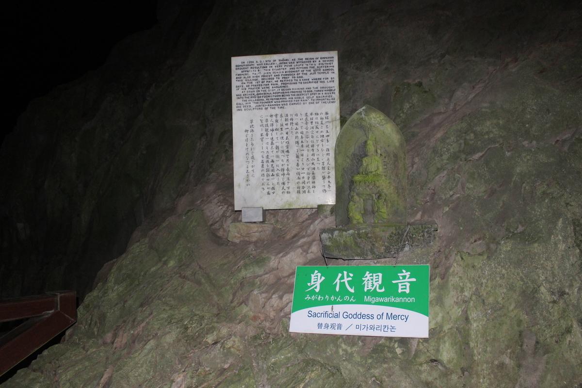 f:id:okuchichibu551:20210310230102j:plain
