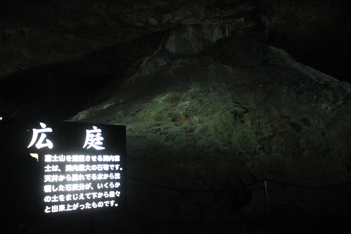 f:id:okuchichibu551:20210312224717j:plain