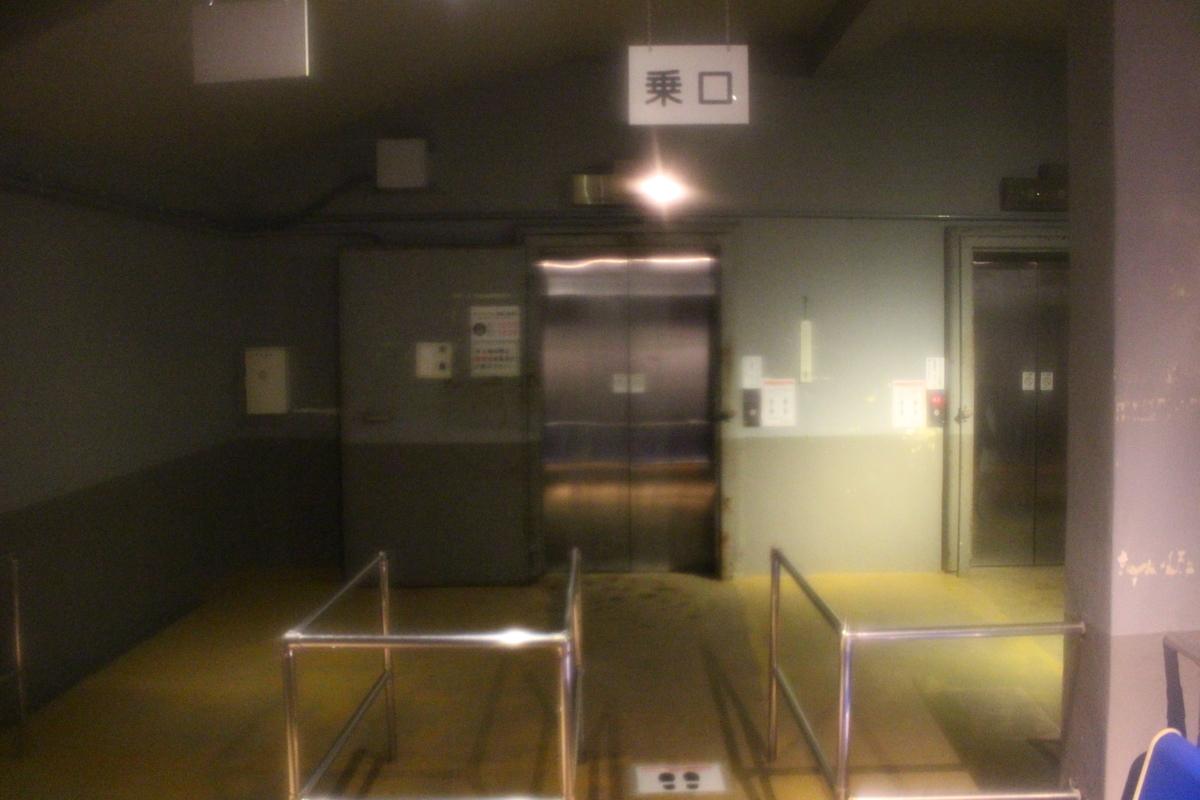 f:id:okuchichibu551:20210313105339j:plain