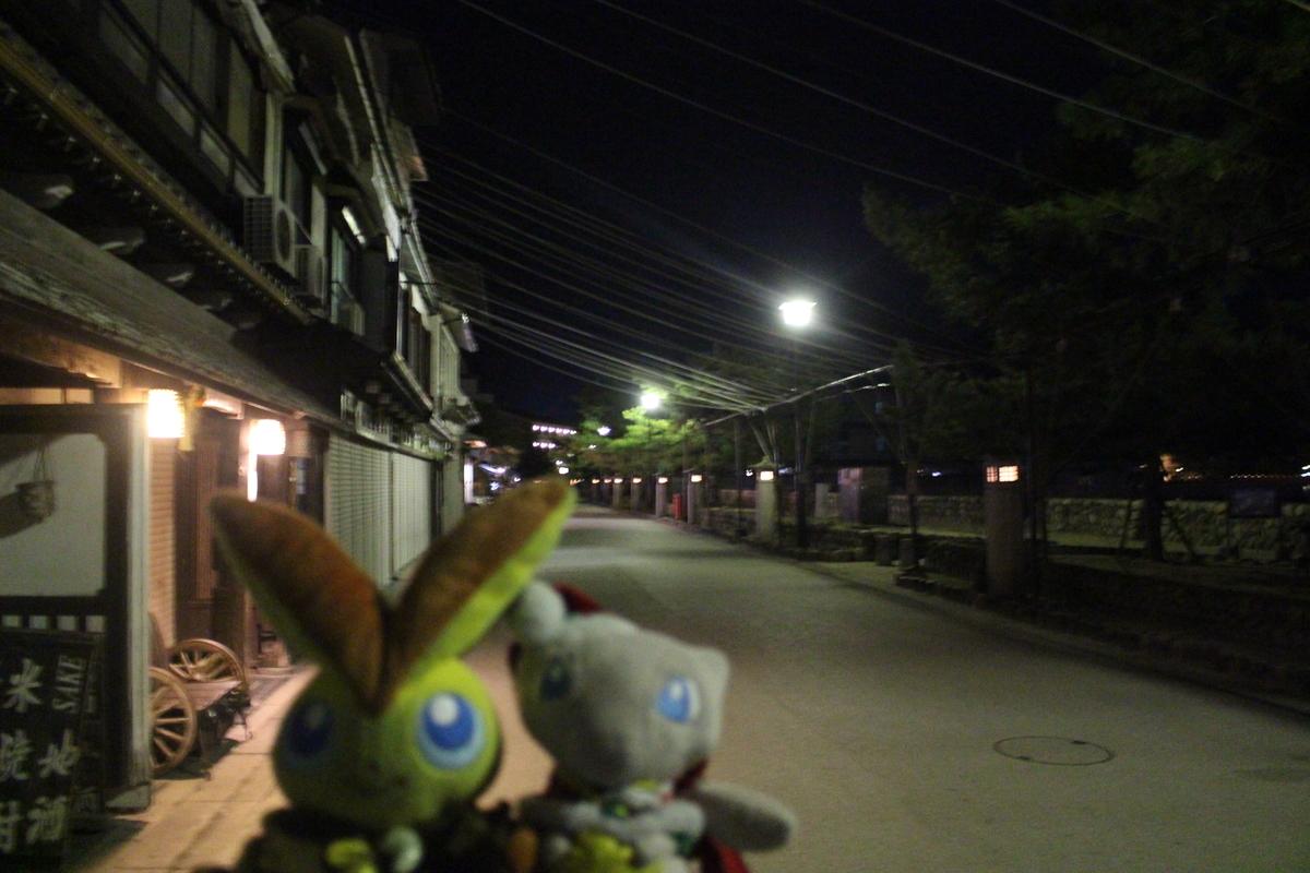 f:id:okuchichibu551:20210313181442j:plain