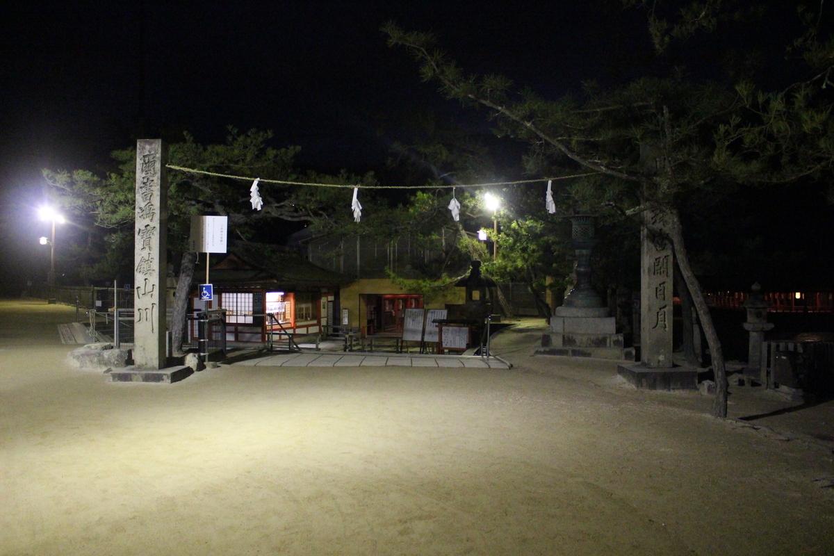 f:id:okuchichibu551:20210314105801j:plain