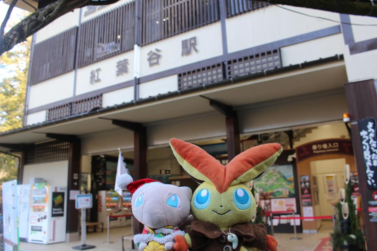 f:id:okuchichibu551:20210314133316j:plain