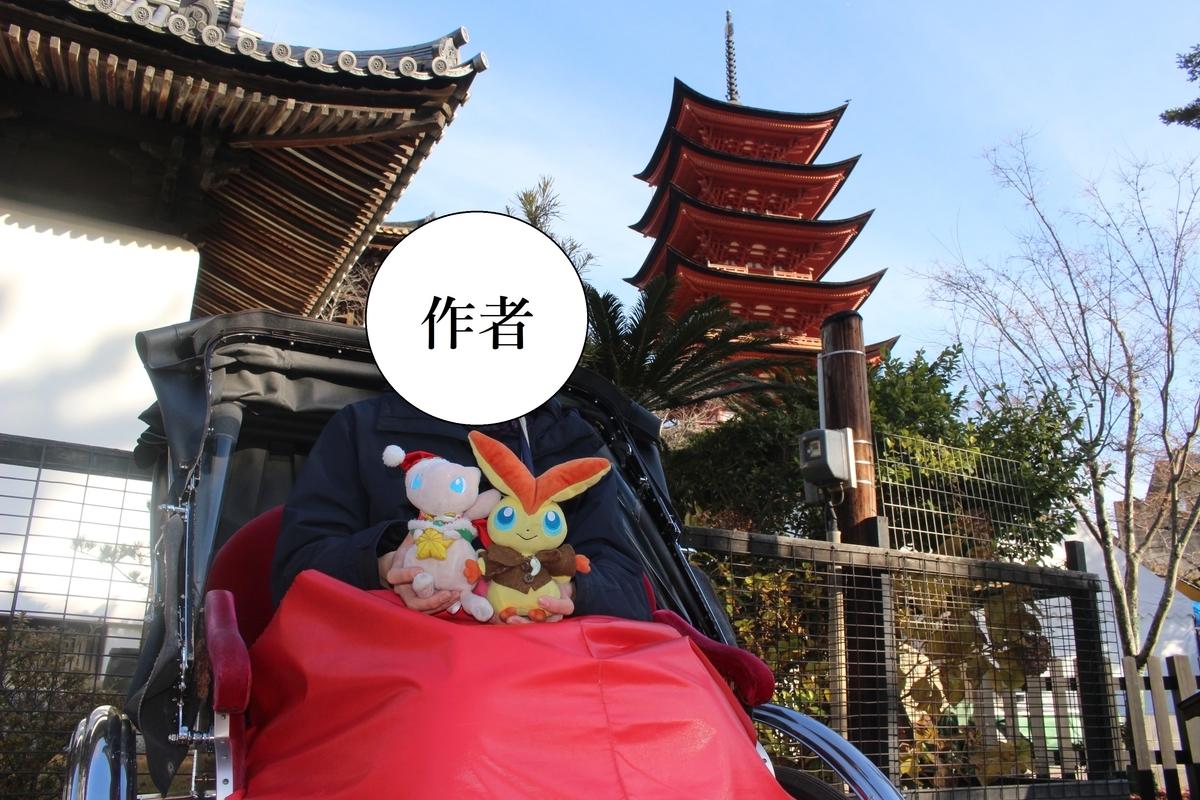 f:id:okuchichibu551:20210314133542j:plain