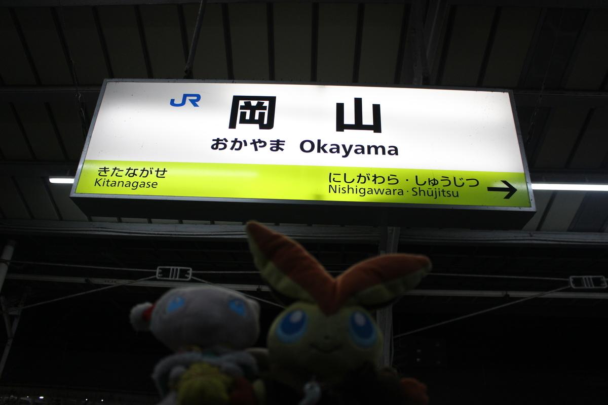 f:id:okuchichibu551:20210314171237j:plain