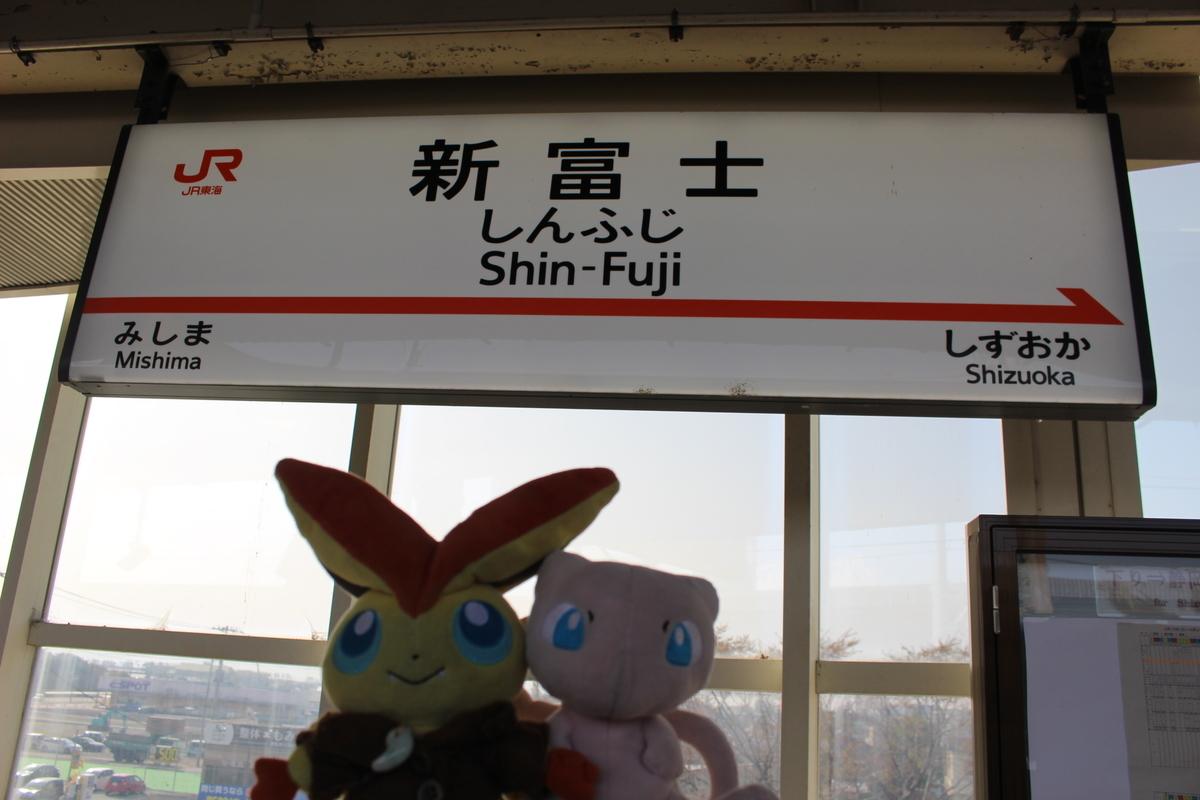 f:id:okuchichibu551:20210327103520j:plain