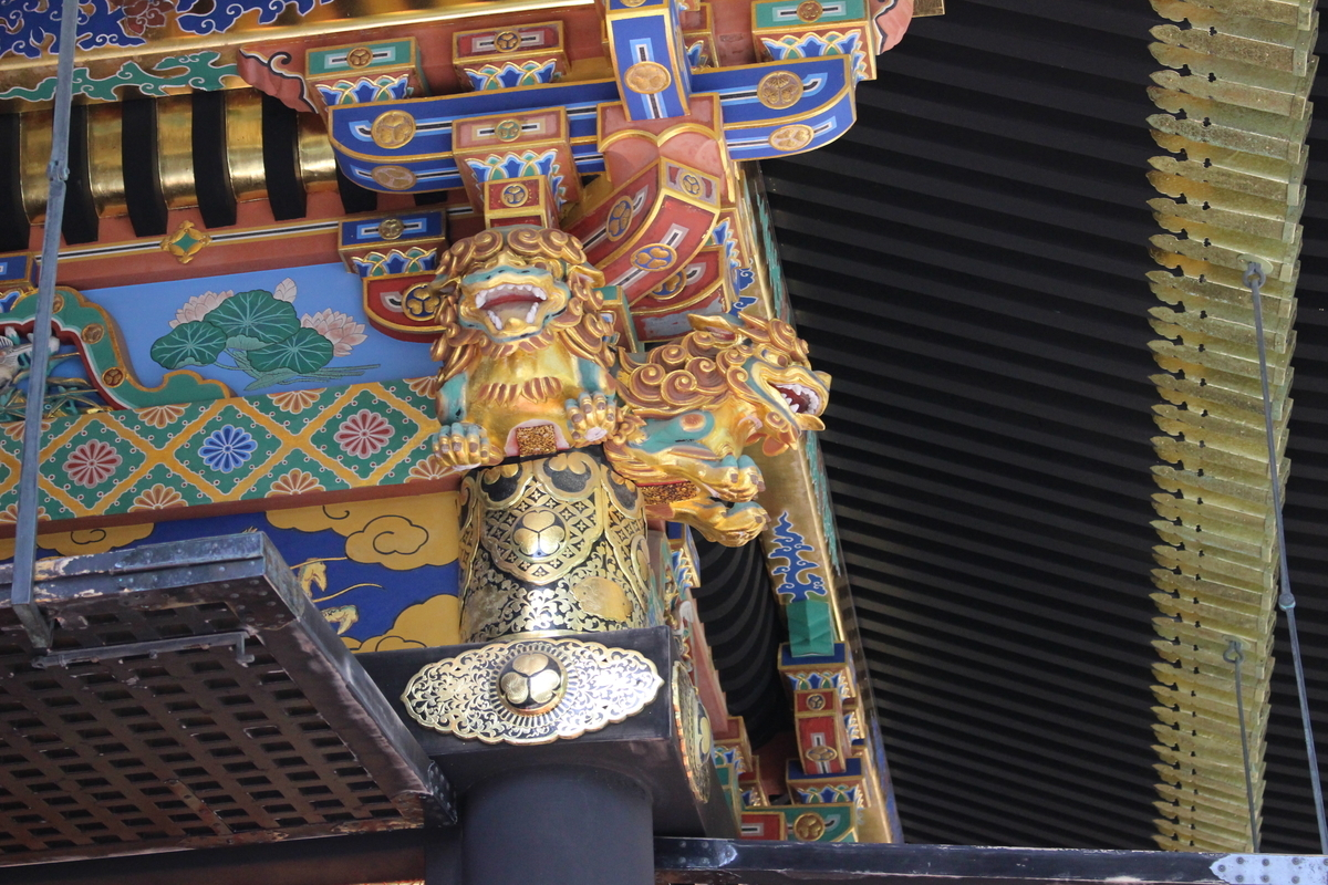 f:id:okuchichibu551:20210407215854j:plain