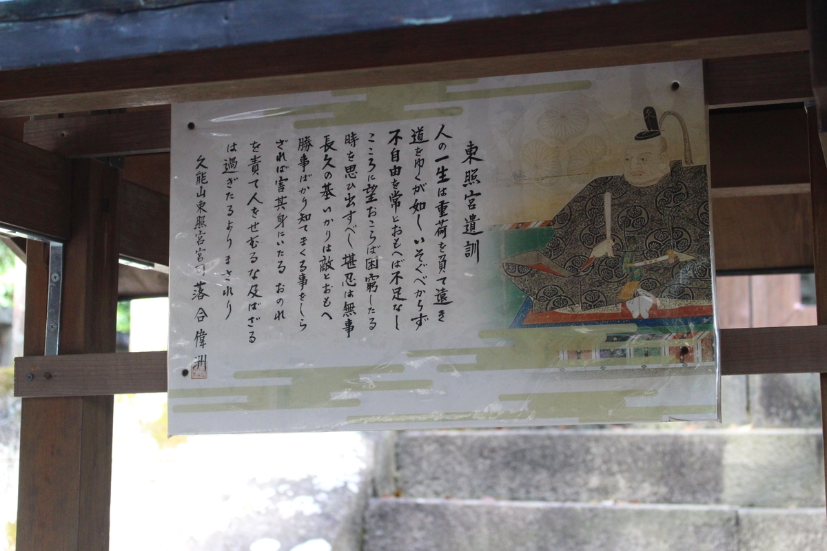 f:id:okuchichibu551:20210408233848j:plain