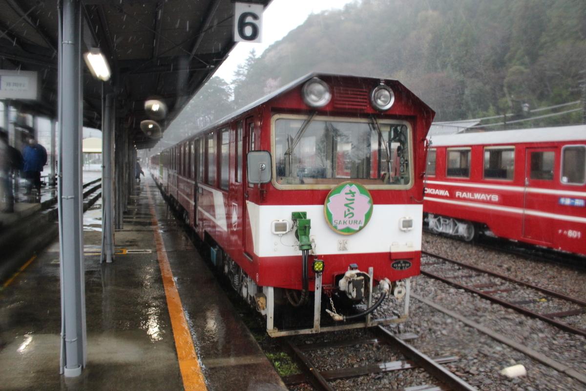 f:id:okuchichibu551:20210417134355j:plain