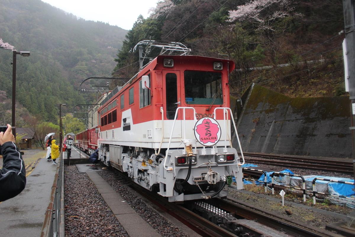 f:id:okuchichibu551:20210417163002j:plain