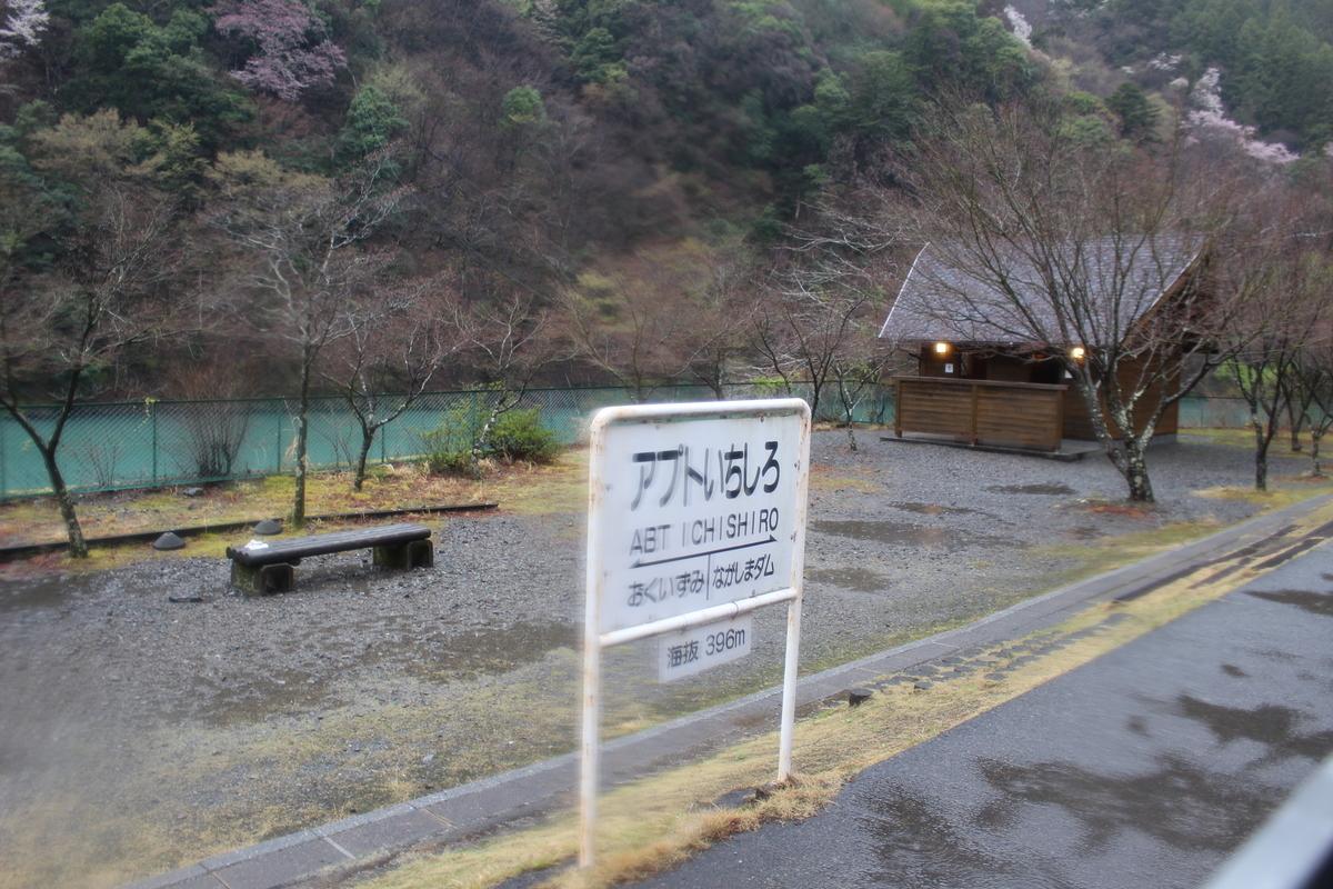 f:id:okuchichibu551:20210417183148j:plain