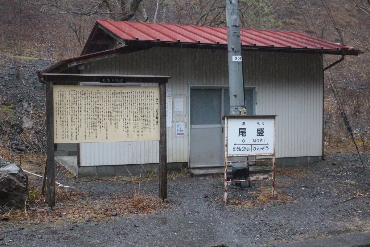 f:id:okuchichibu551:20210417222850j:plain
