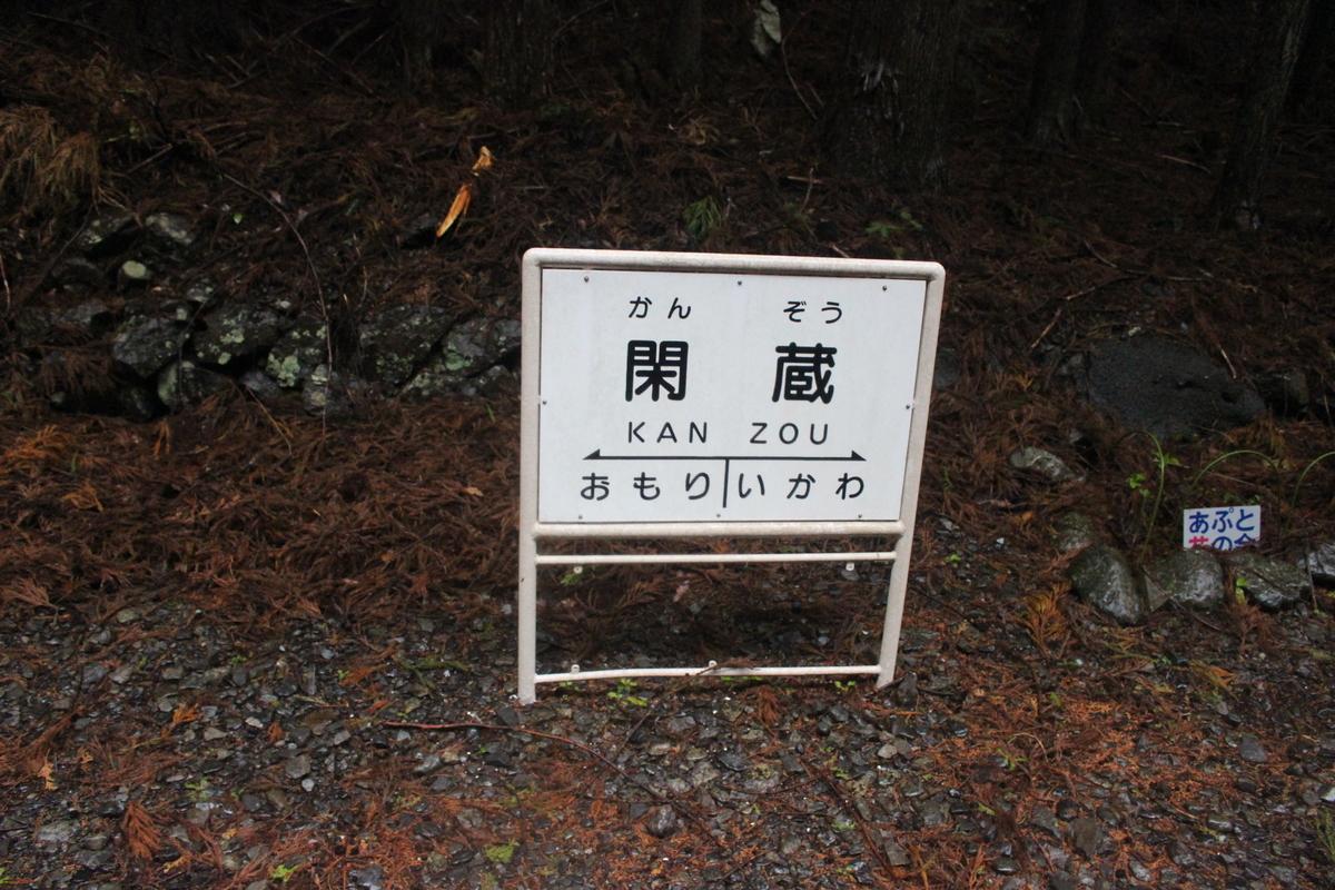 f:id:okuchichibu551:20210417232326j:plain