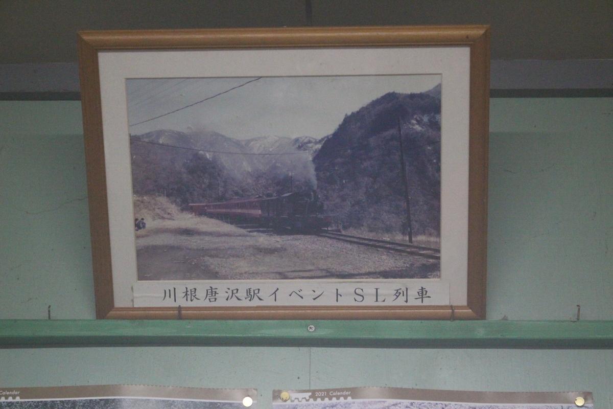 f:id:okuchichibu551:20210418003730j:plain