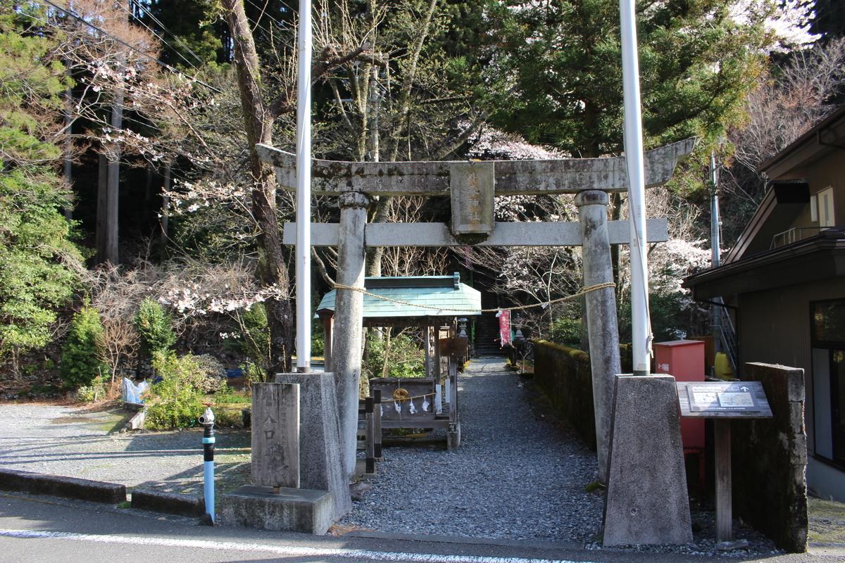 f:id:okuchichibu551:20210418110822j:plain