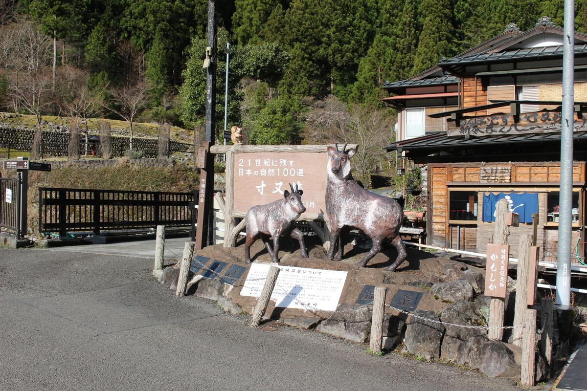 f:id:okuchichibu551:20210418112605j:plain