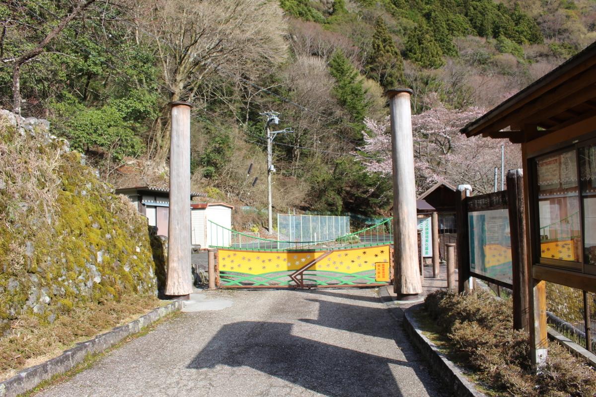 f:id:okuchichibu551:20210418113618j:plain