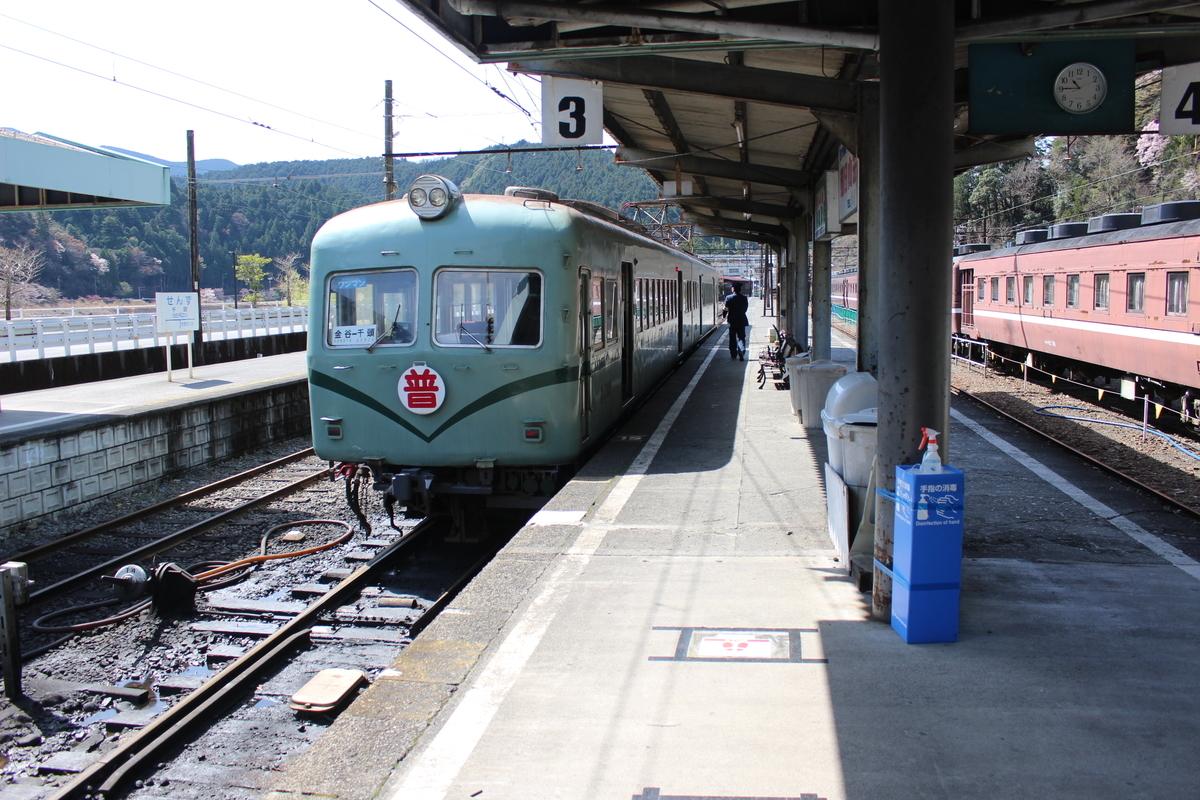 f:id:okuchichibu551:20210418162956j:plain
