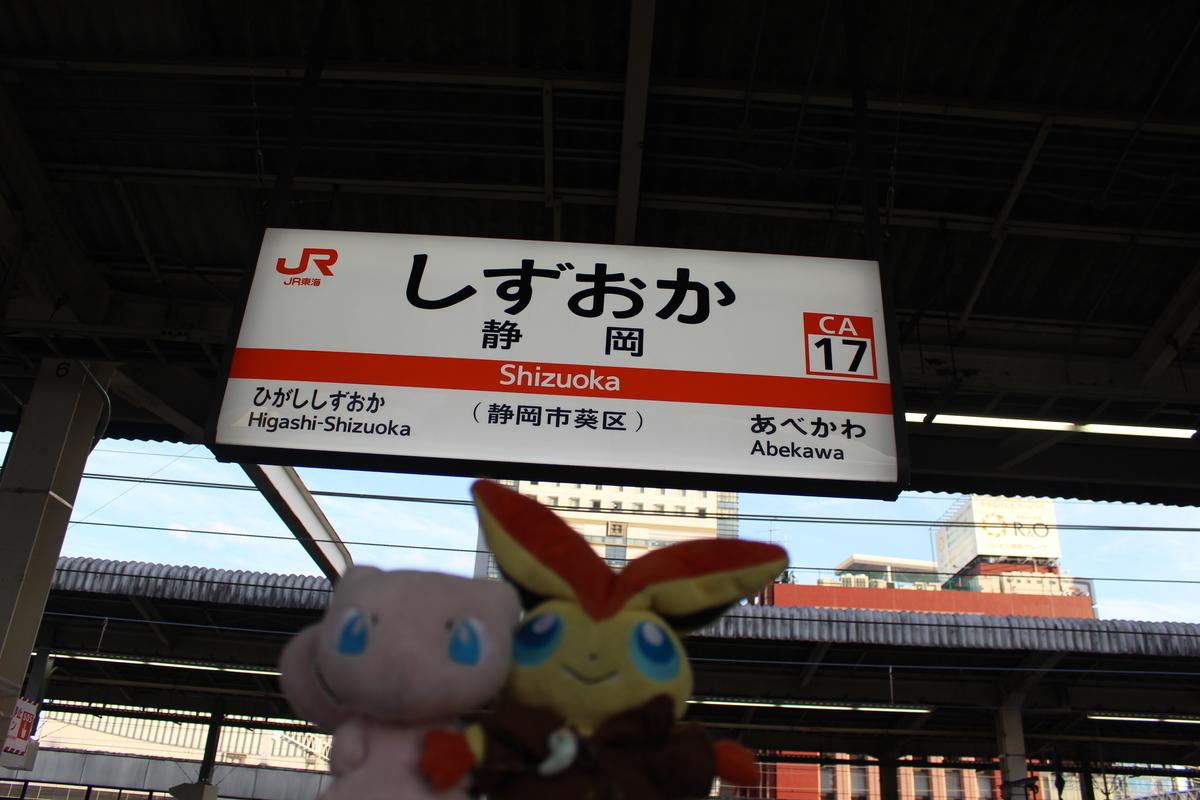 f:id:okuchichibu551:20210418214027j:plain