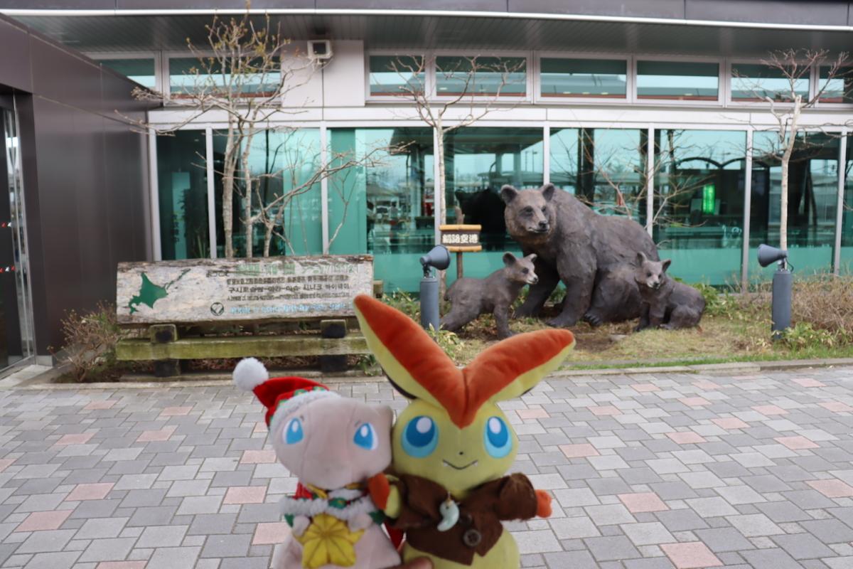f:id:okuchichibu551:20210523110956j:plain