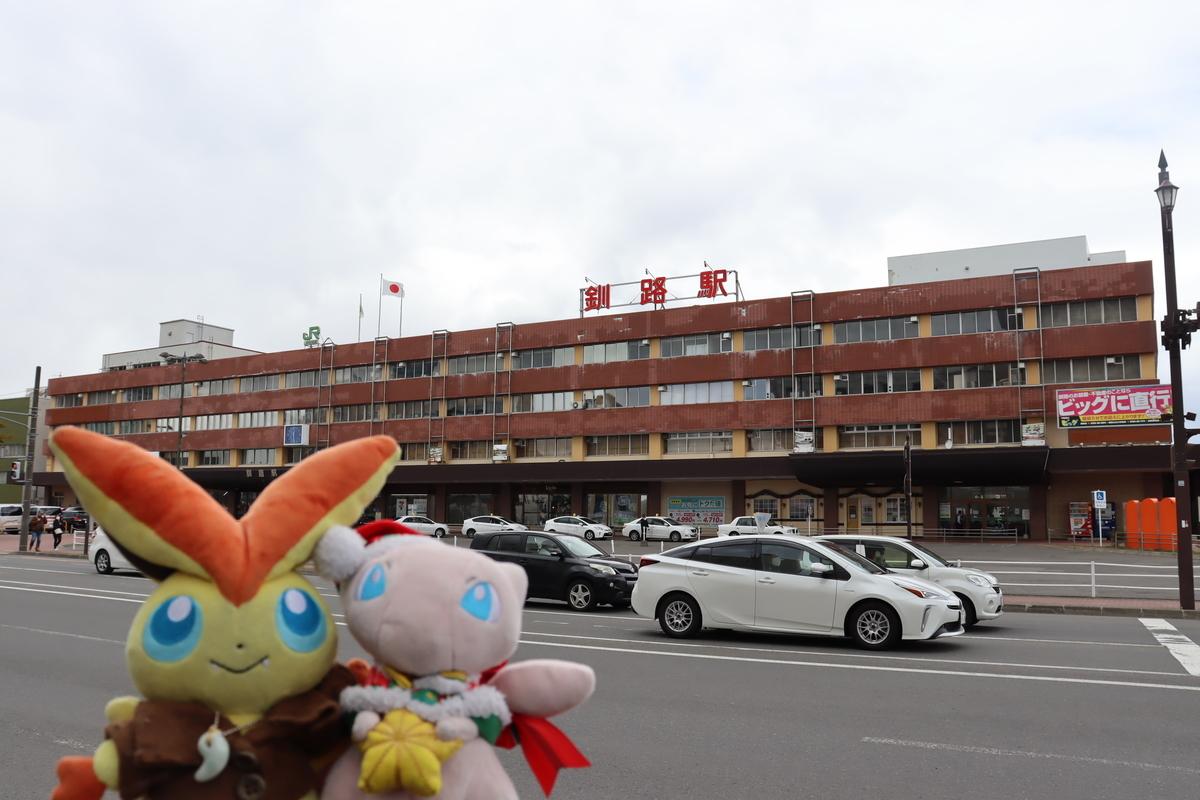 f:id:okuchichibu551:20210523112221j:plain