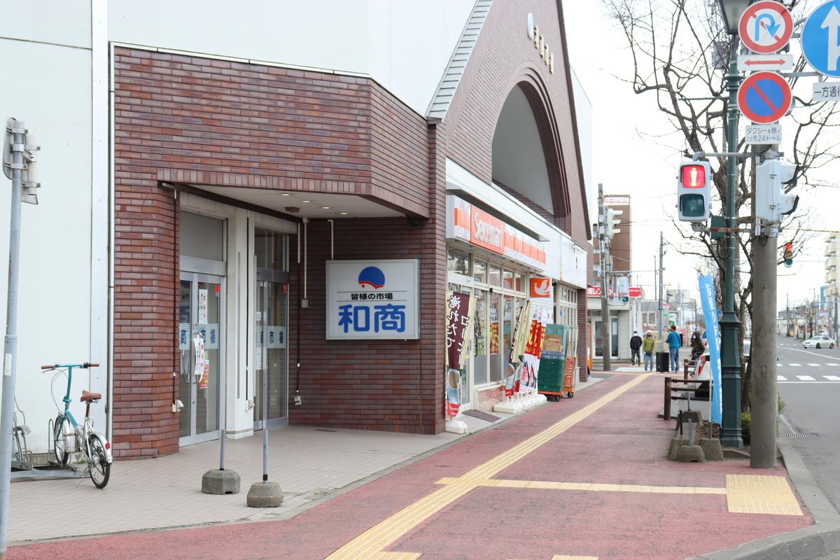 f:id:okuchichibu551:20210523113315j:plain