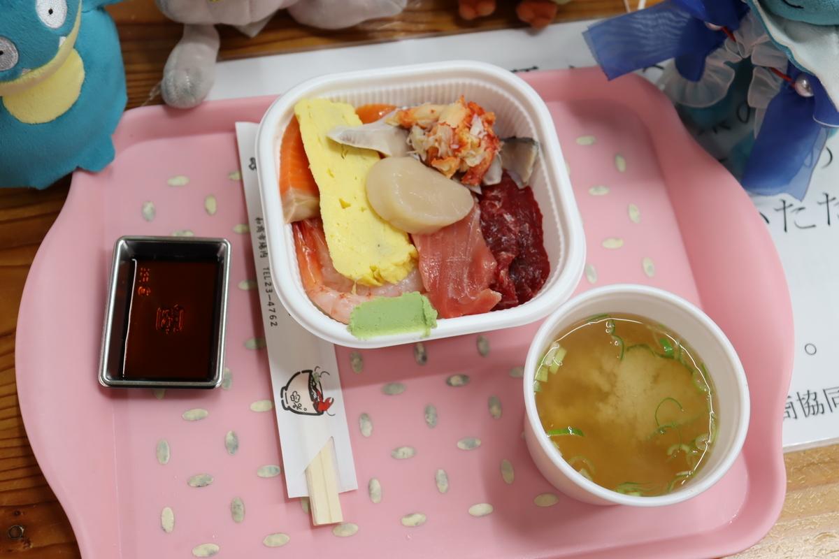 f:id:okuchichibu551:20210523115231j:plain