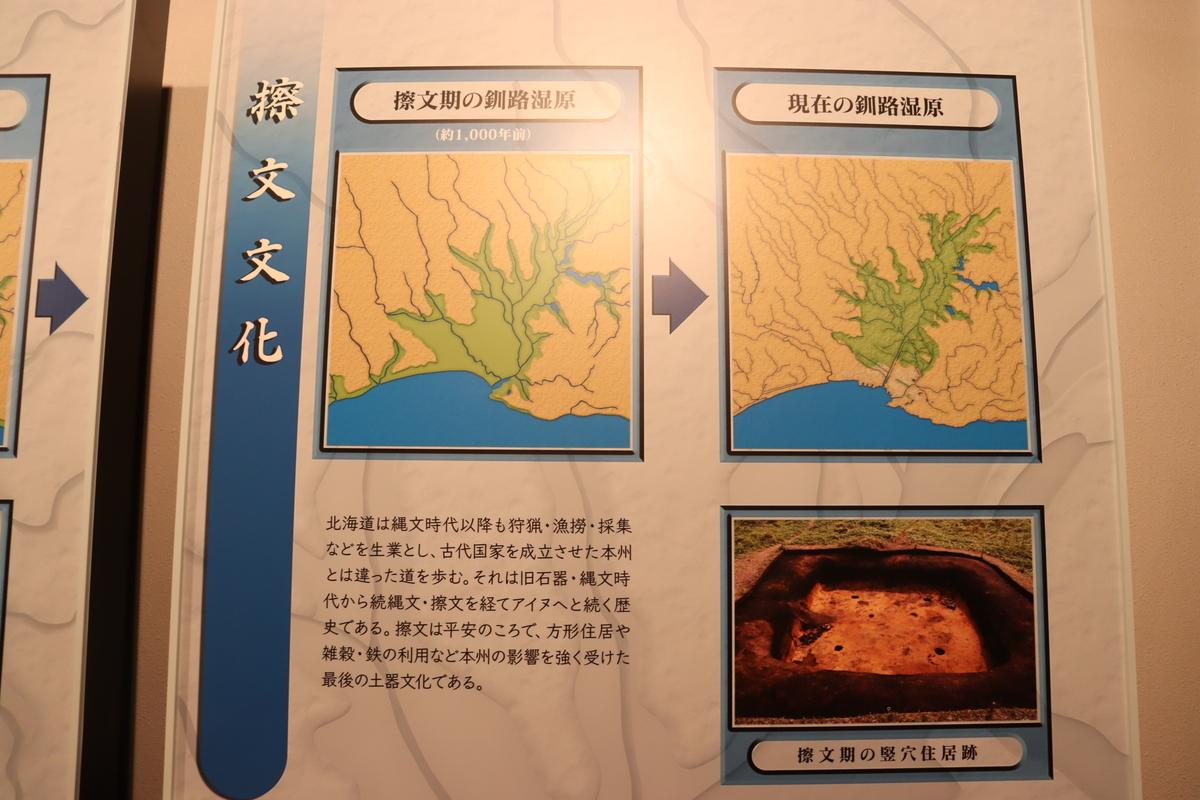 f:id:okuchichibu551:20210523170434j:plain