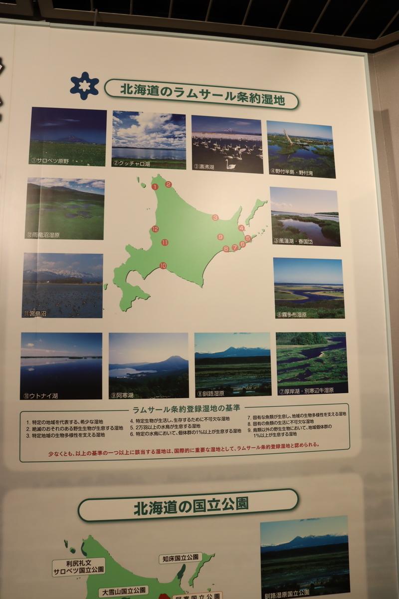 f:id:okuchichibu551:20210523174000j:plain