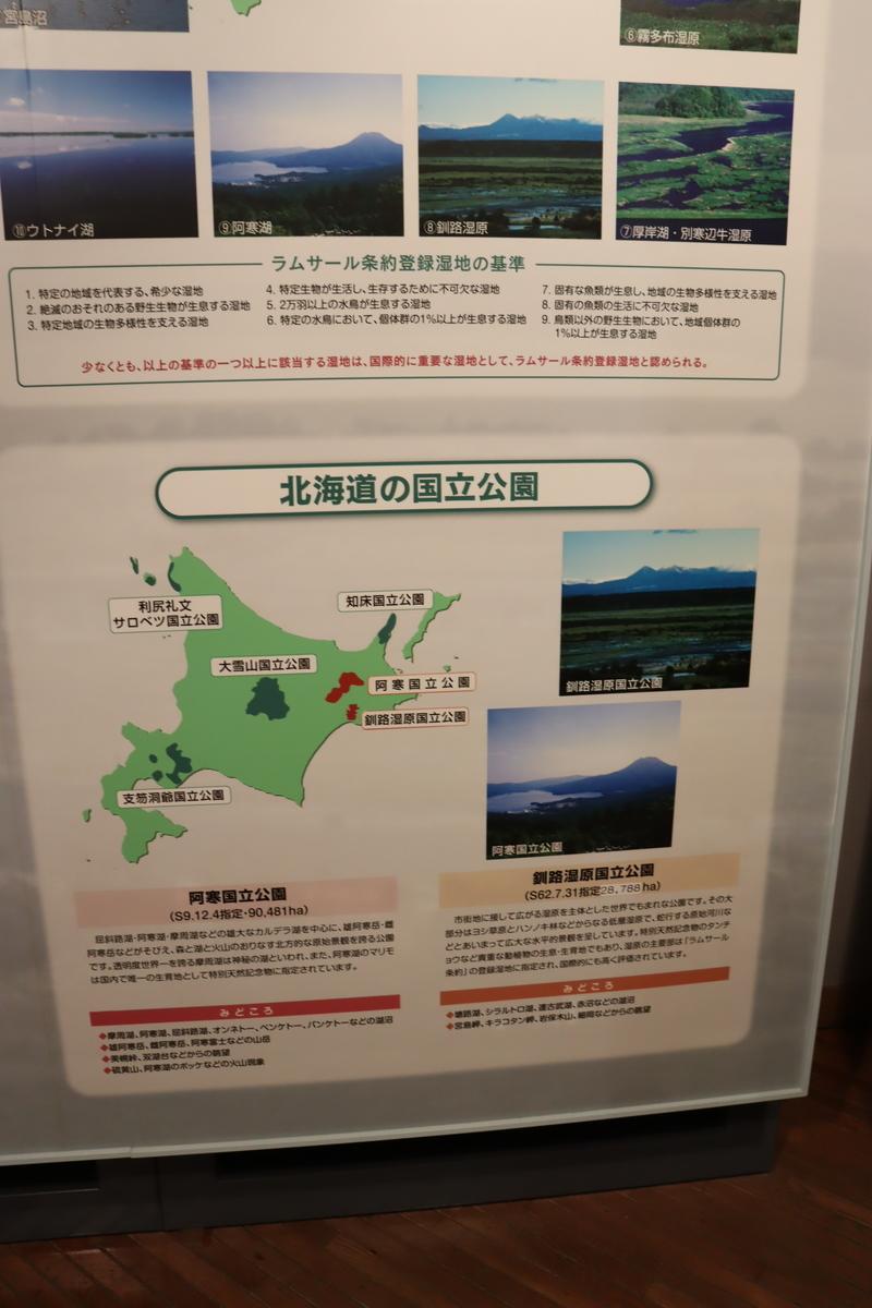 f:id:okuchichibu551:20210523175348j:plain