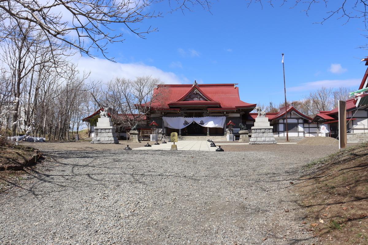 f:id:okuchichibu551:20210605101034j:plain