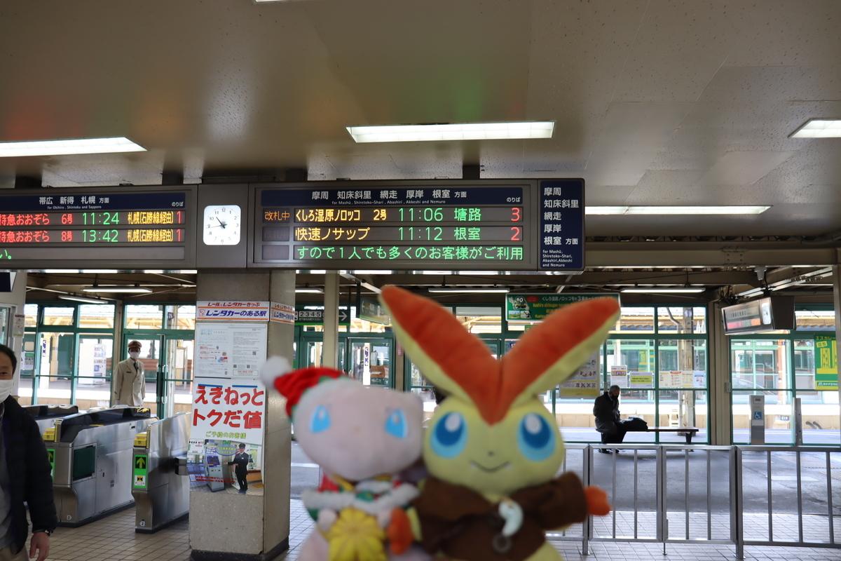 f:id:okuchichibu551:20210605144729j:plain