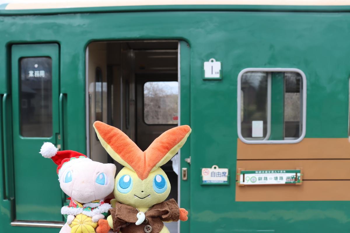 f:id:okuchichibu551:20210605213909j:plain