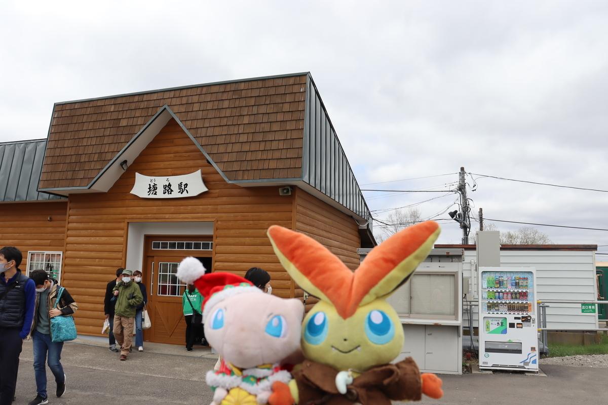 f:id:okuchichibu551:20210605214241j:plain