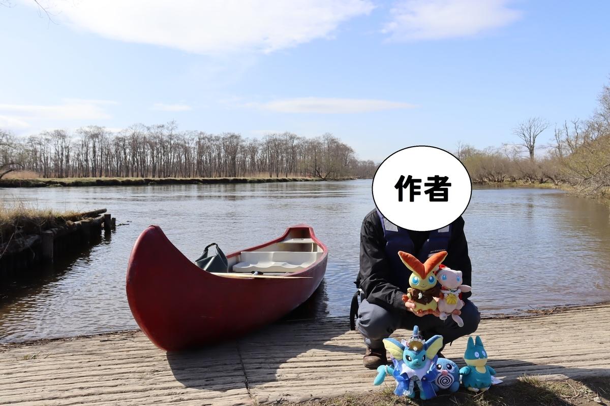 f:id:okuchichibu551:20210606155459j:plain