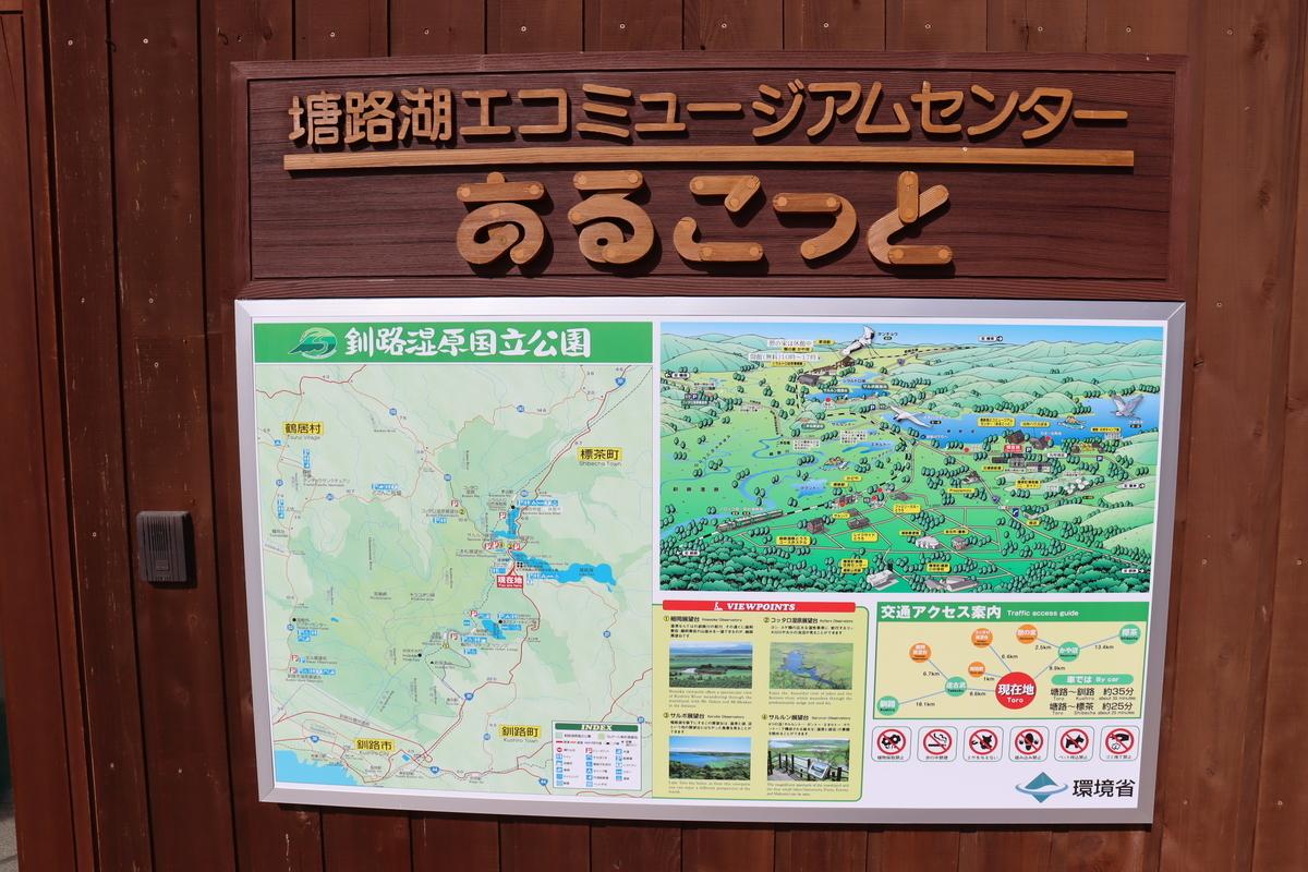 f:id:okuchichibu551:20210606171102j:plain