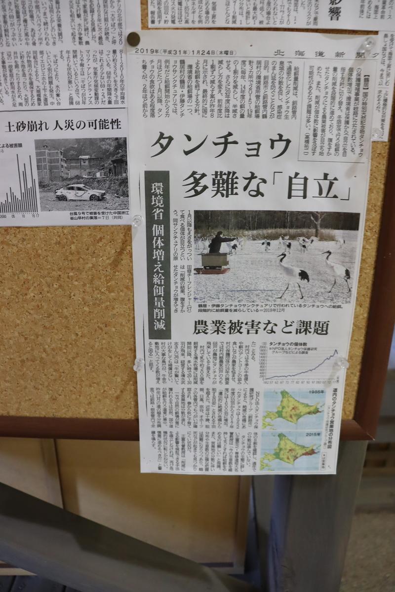 f:id:okuchichibu551:20210606184926j:plain