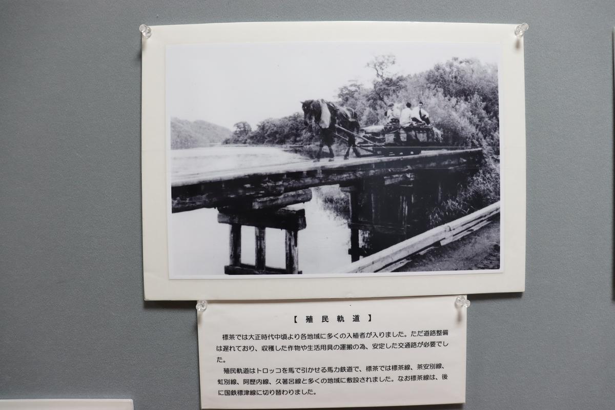 f:id:okuchichibu551:20210606190840j:plain