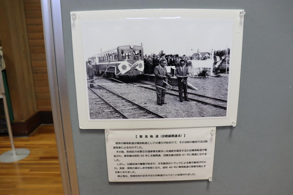 f:id:okuchichibu551:20210606190902j:plain
